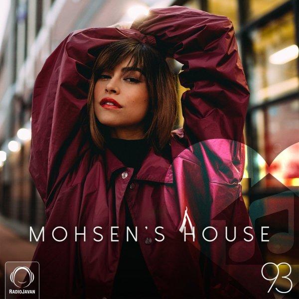 Mohsen's House - 'Episode 93'