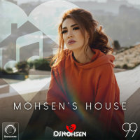 Mohsen's House - 'Episode 99'
