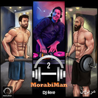 DJ Fere - 'MorabiMan 2'