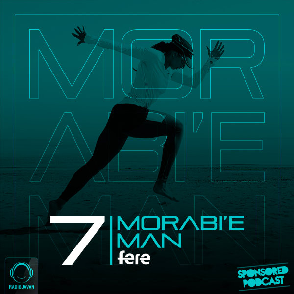 MorabiMan - 'Episode 7'