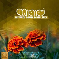 Norooz Mix 1395 - 'DJ Amin & Mr Mix'