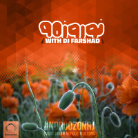 DJ Farshad - 'Norooz Mix 1395'