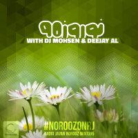 DJ Mohsen & DeeJay AL - 'Norooz Mix 1395'