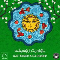 DJ Mohsen & DJ Delbar - 'Norooz Mix 1396'