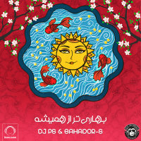 Norooz Mix 1396 - 'DJ PS & Bahador-S'
