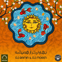 Deejay Ramin & DJ Moeen - 'Norooz Mix 1396'