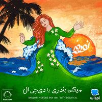 DeeJay AL - 'Bandari Special with DeeJay AL'