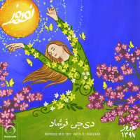DJ Farshad - 'Norooz Mix 1397'