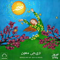 DJ Moeen - 'Norooz Mix 1397'