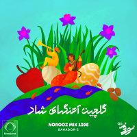 Bahador-S - 'Norooz Mix 1398'
