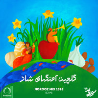 Norooz Mix 1398 - 'DJ PS'