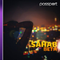 Sahab Beta - 'Passport 82'