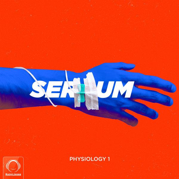 Serum - 'Physiology 1'