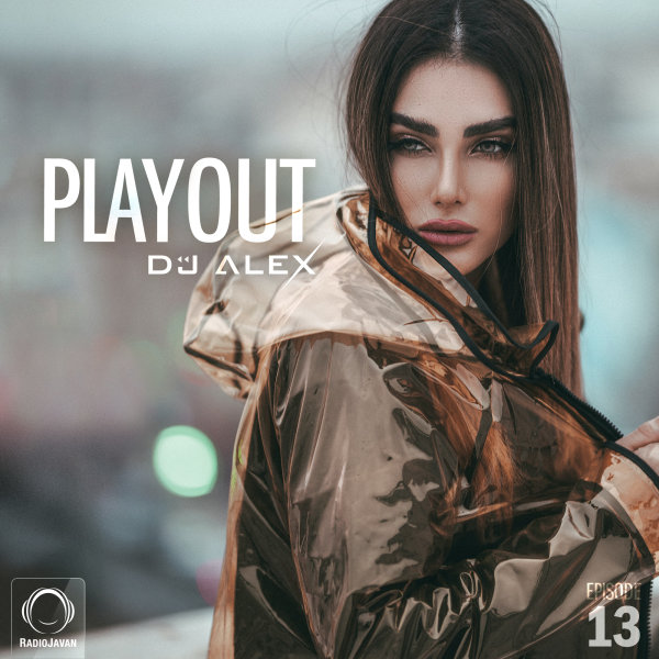 DJ Alex - 'Playout 13'