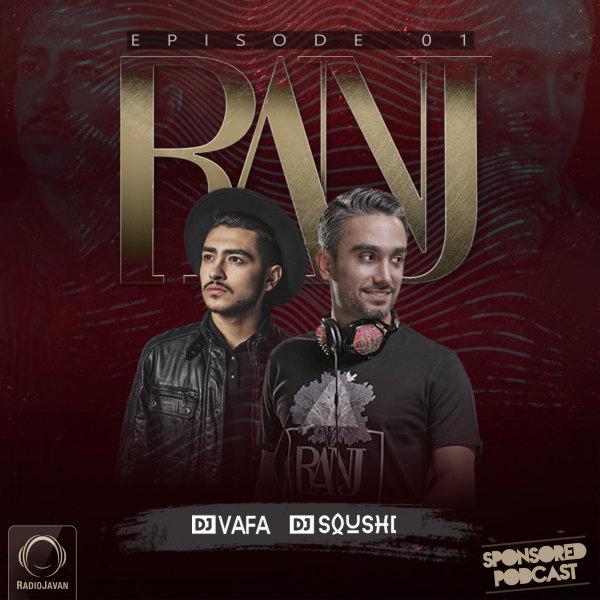DJ Vafa & DJ Soushi - 'Ranj 1'