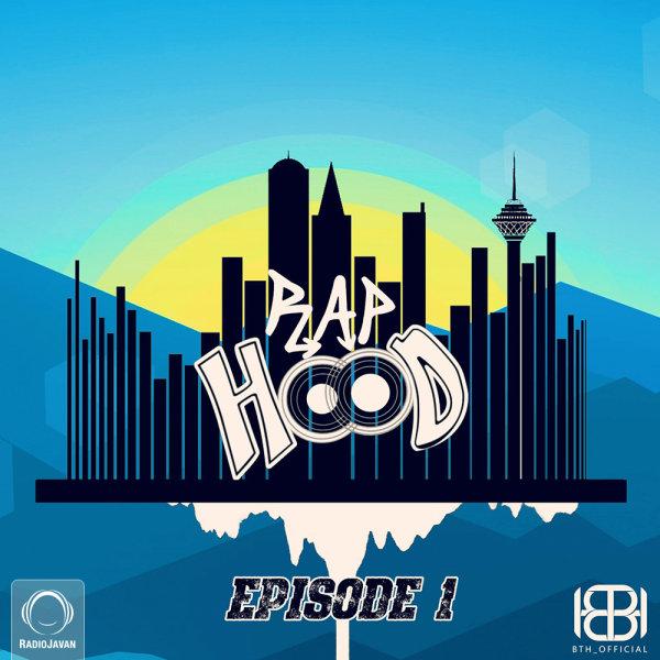 BTH Team - 'Rap Hood 1'