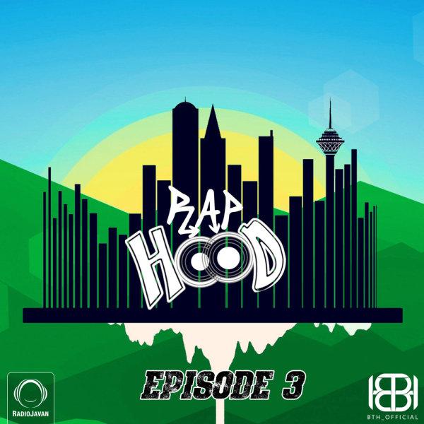 BTH Team - 'Rap Hood 3'