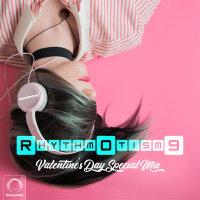 CinCinati - 'RhythmOtism 9 (Valentine's Special)'