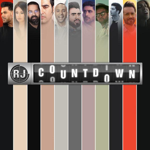 RJ Countdown - 'Top Songs EP 88'