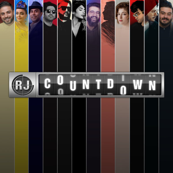 RJ Countdown - 'Top Songs EP 94'