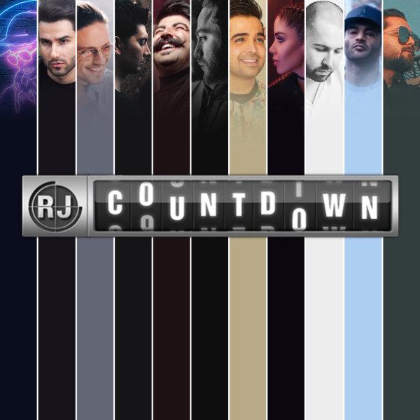 RJ Countdown - 'Top Songs EP 95'