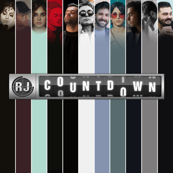 RJ Countdown - 'Top Songs EP 116'