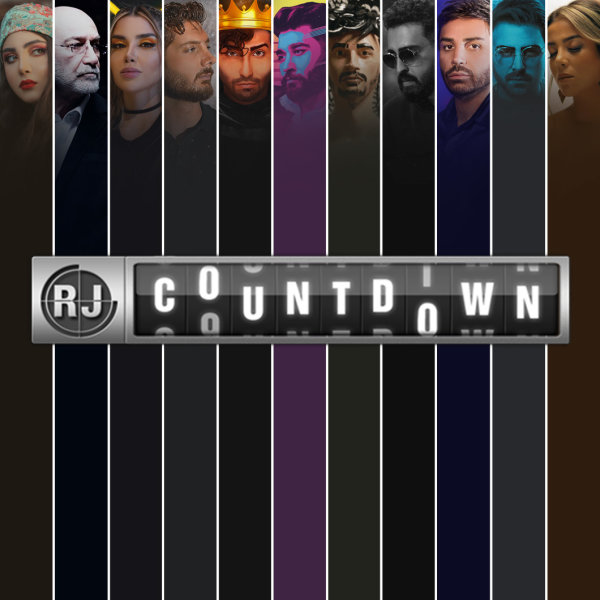 RJ Countdown - 'Top Songs EP 117'