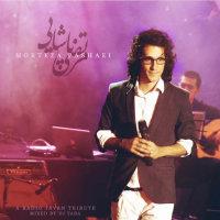 DJ Taba - 'RJ Tribute To Morteza Pashaei'