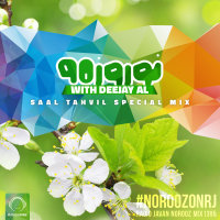 Saal Tahvil Mix 1395 - 'DeeJay AL'