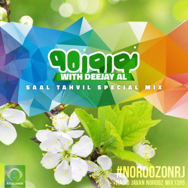 DeeJay AL - 'Saal Tahvil Mix 1395'
