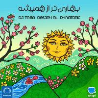 DJ Taba, DeeJay AL & Dynatonic - 'Saal Tahvil Mix 1396'