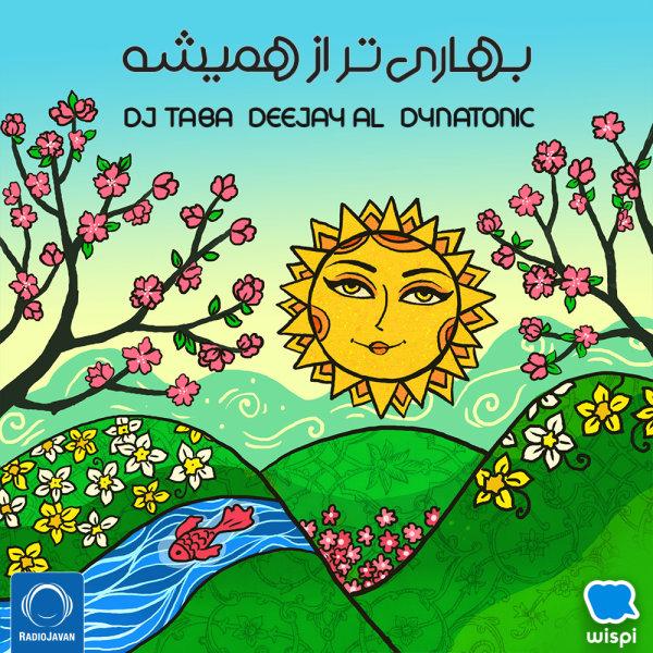 Saal Tahvil Mix 1396 - 'DJ Taba, DeeJay AL & Dynatonic'
