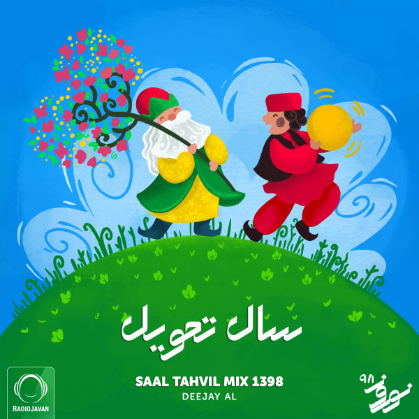 Deejay Al - 'Saal Tahvil Mix 1398'