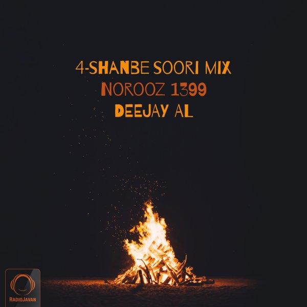 Deejay Al - '4-Shanbe Soori Mix 1399'