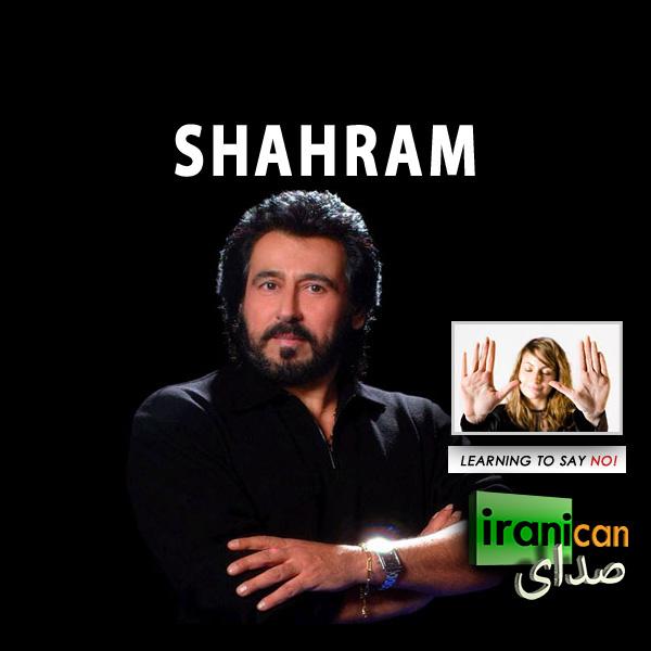 Sedaye Iranican - Jun 12, 2013