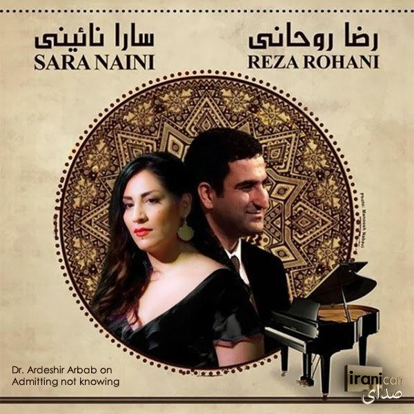 Sedaye Iranican - Dec 6, 2013