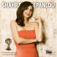Shahrzad Sepanlou - 'Sedaye Iranican'