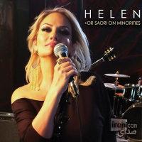 Helen - 'Sedaye Iranican'