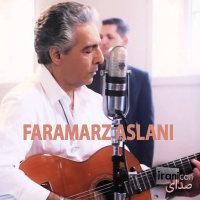 Faramarz Aslani - 'Sedaye Iranican'