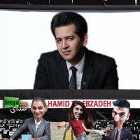 Hamid Talebzadeh - 'Sedaye Iranican'