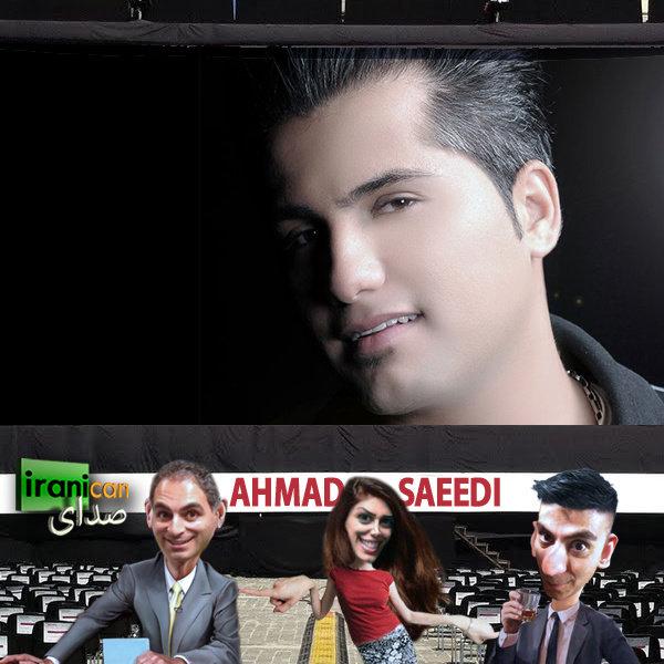 Sedaye Iranican - Ahmad Saeedi