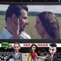 Amir Farjam - 'Sedaye Iranican'