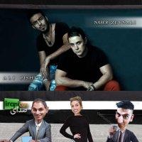 Ali Pishtaz & Naser Zeynali - 'Sedaye Iranican'