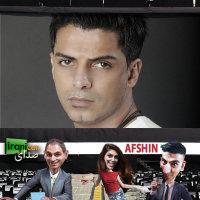 Afshin - 'Sedaye Iranican'