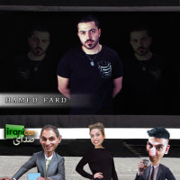Hamed Fard - 'Sedaye Iranican'