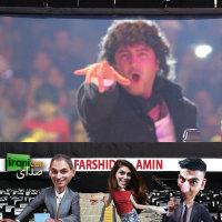 Farshid Amin - 'Sedaye Iranican'
