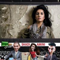 Shadi Amini - 'Sedaye Iranican'