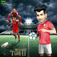 Tohi - 'Sedaye Iranican'