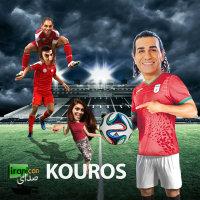 Kouros - 'Sedaye Iranican'