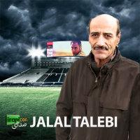 Kamran Atta & Jalal Talebi - 'Sedaye Iranican'